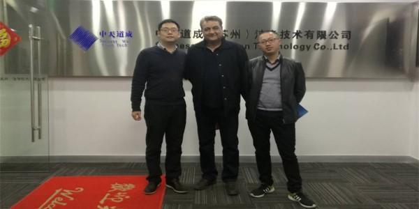 伊朗客户参观中天道成(苏州)洁净技术有限公司洁净室